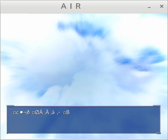 air_003.png