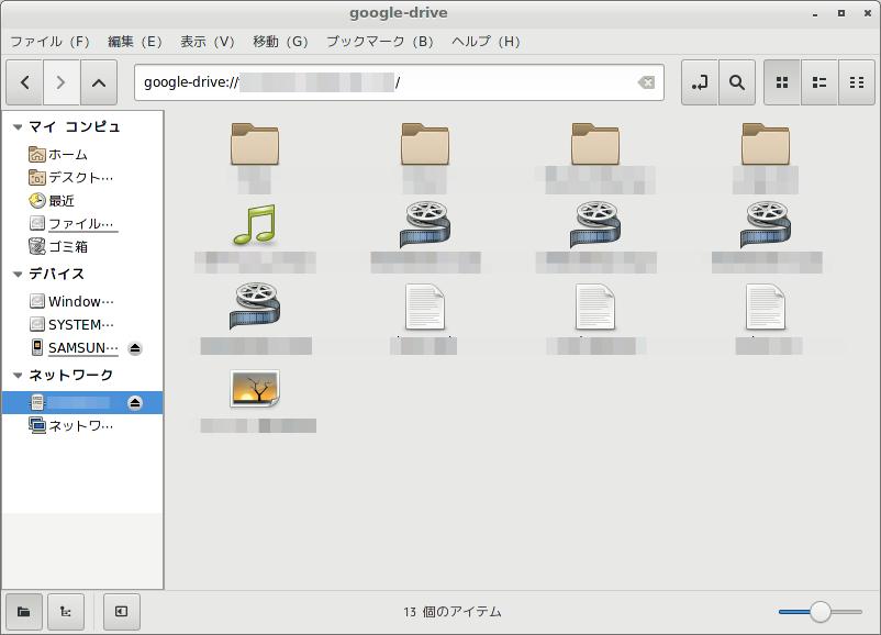 google-drive_002.png