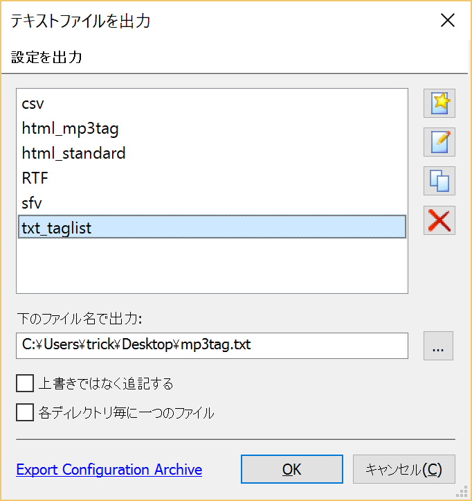 mp3tag_export.png