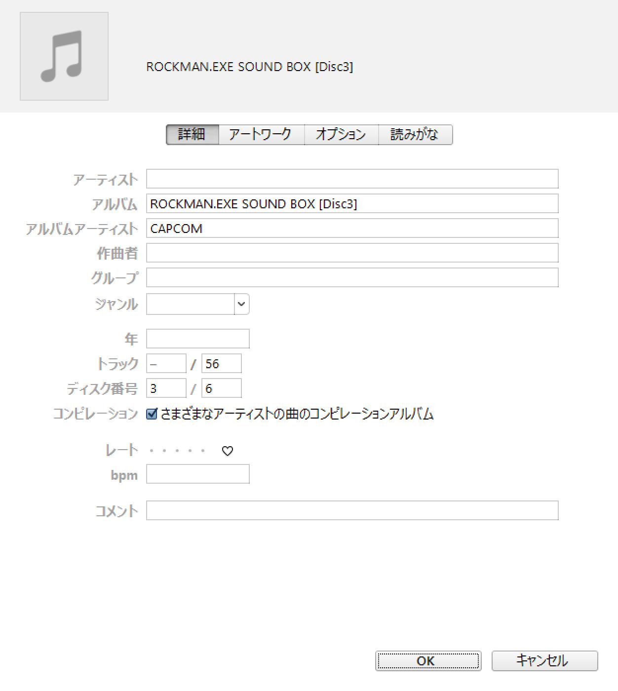 mp3tag_folder.png