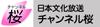sakura_100.jpg