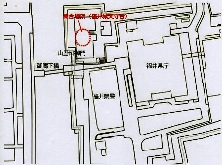 福井城石垣修復説明会2016
