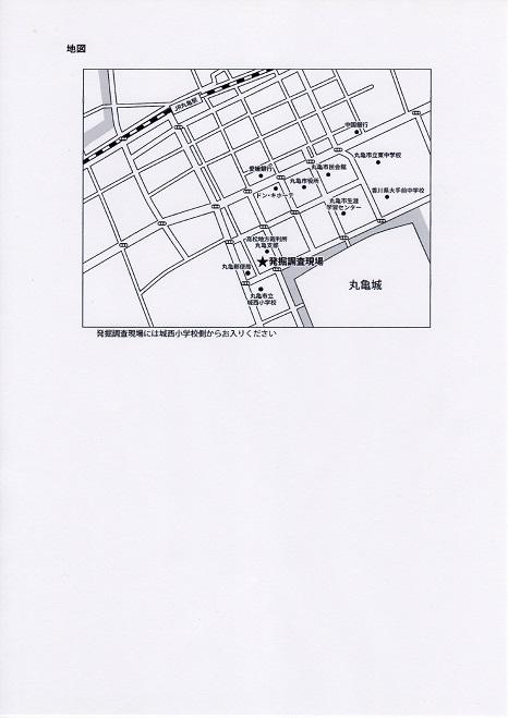 丸亀城大手町地区B