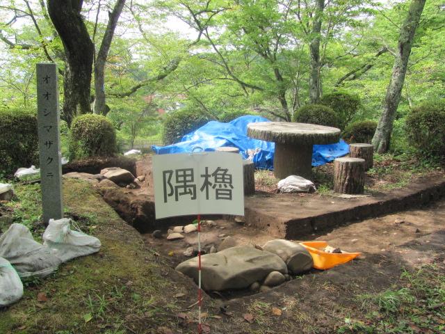 棚倉城現説2016.8.20Y