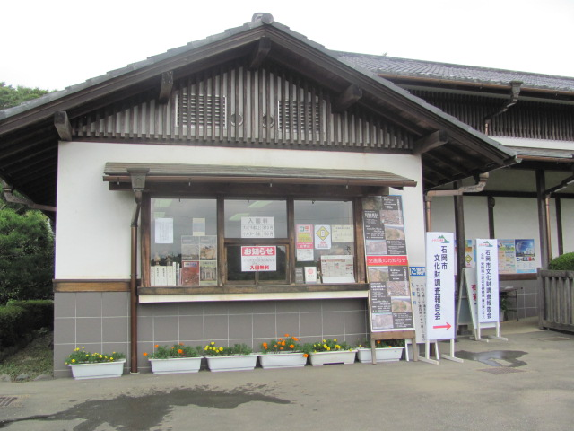 石岡シンポ2016.7.27B