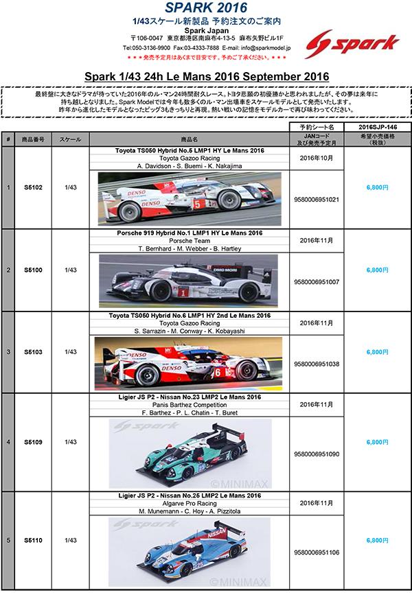 2016SJP-146_SPARK-MODELS_-1-43-Le-Mans-2016_SEP-2016-Preorder-Form-1.jpg