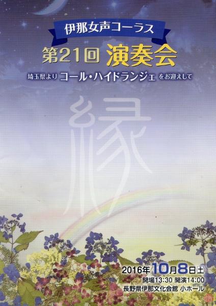 img029 (424x600)