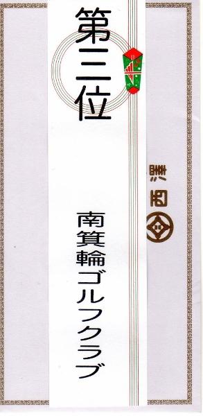 img030 (293x600)
