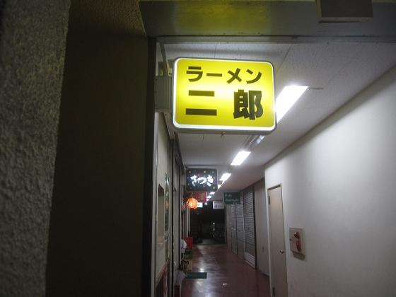 IMG_8916s.jpg