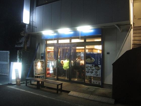IMG_9174ss.jpg