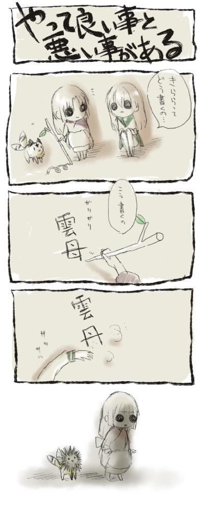 きららtiisai