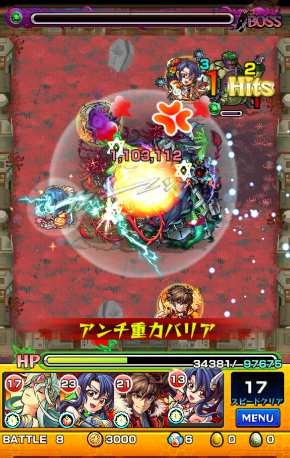 monster-strike(1015).png