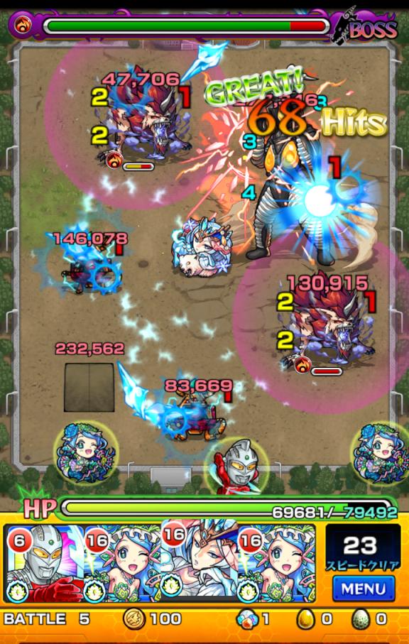 monster-strike(925).png