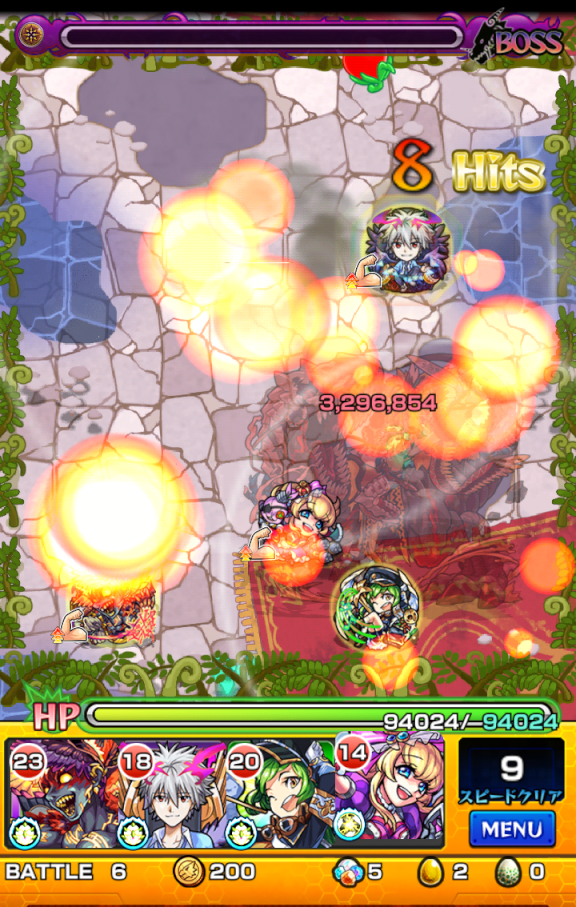 monster-strike(956).png