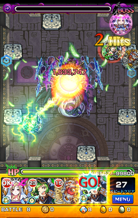 monster-strike(957).png