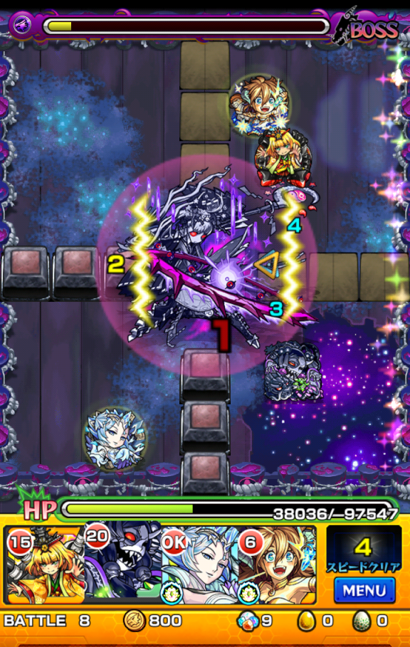 monster-strike(961).png