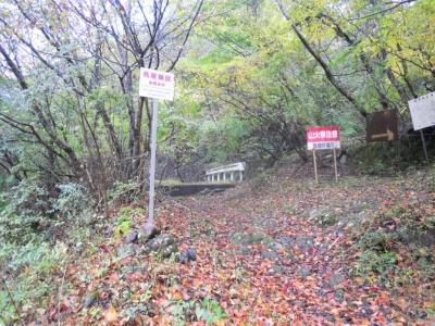 早戸大滝への登山口161101