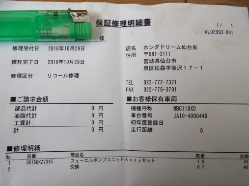 DSC03197.jpg