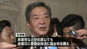 「TPP法案」今週中の衆院通過を断念(日本テレビ系(NNN)) - Yahoo!ニュース2
