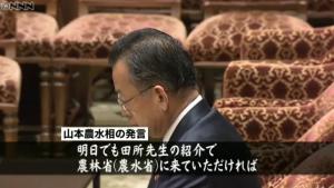「TPP法案」今週中の衆院通過を断念(日本テレビ系(NNN)) - Yahoo!ニュース1