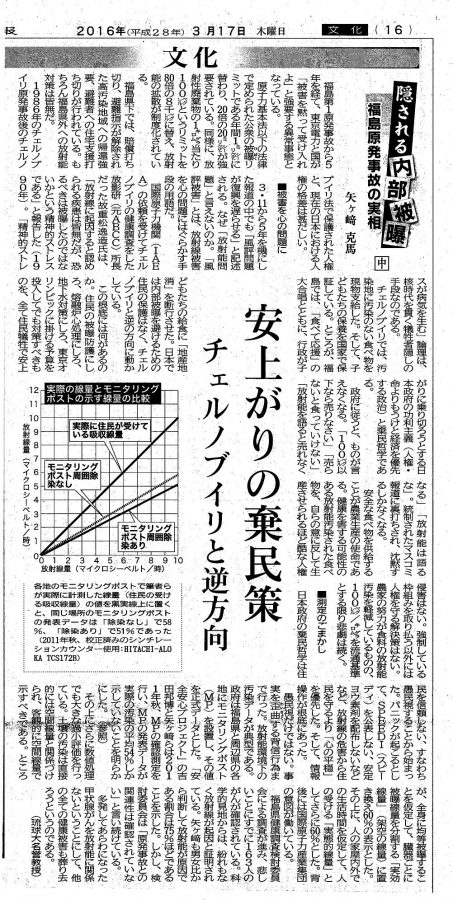 沖縄_2_convert_20160430145831
