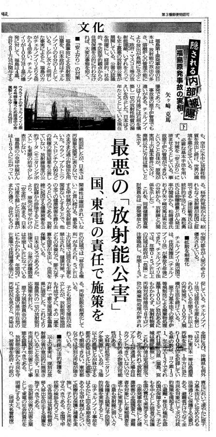 沖縄_3_convert_20160430145910