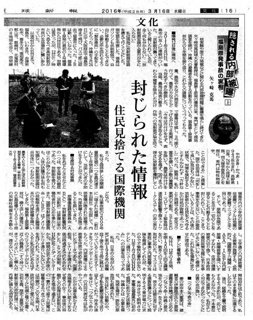 沖縄_convert_20160430145745