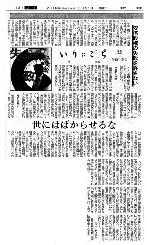 沖縄_4_convert_20160430231255