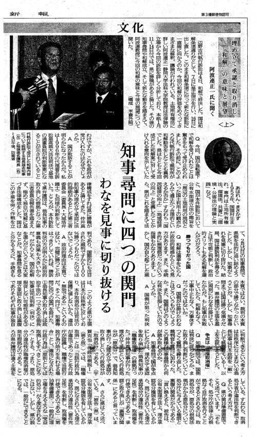 沖縄_5_convert_20160430231350