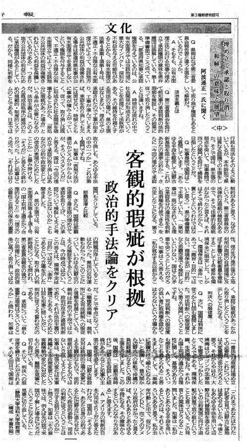 沖縄_6_convert_20160430231450
