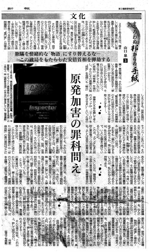 沖縄_8_convert_20160430231648