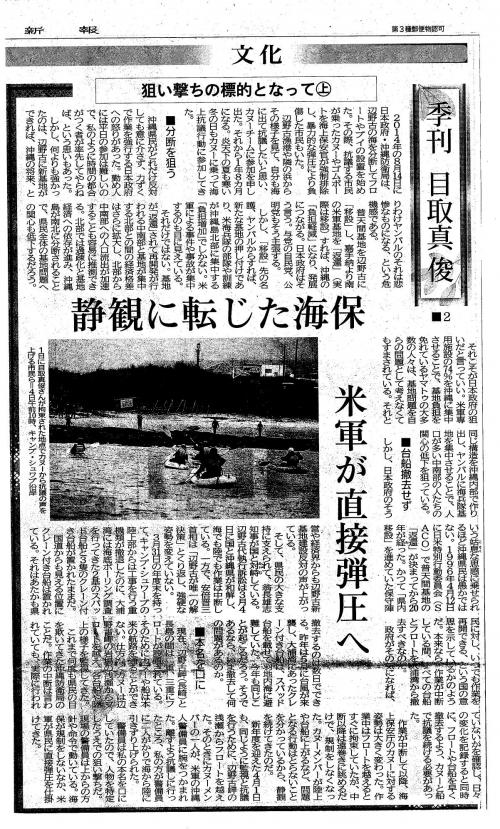 沖縄_9_convert_20160430231737