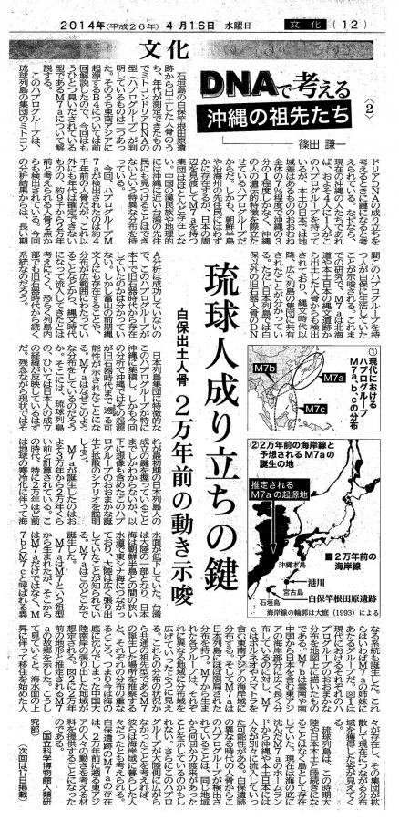 沖縄_12_convert_20160430232014