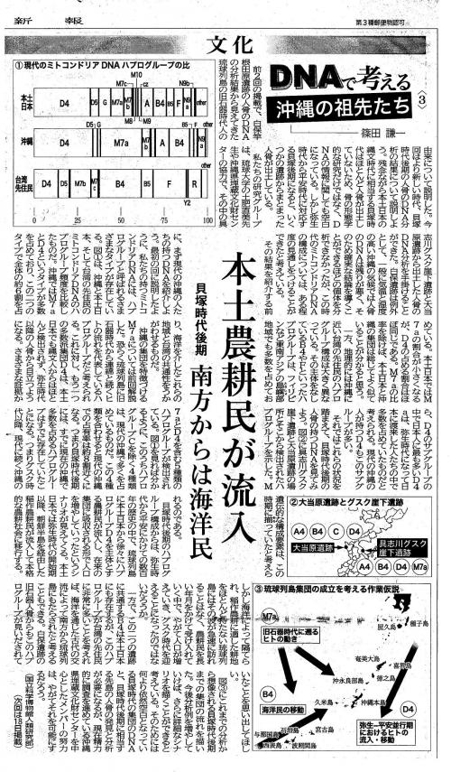 沖縄_13_convert_20160430232100