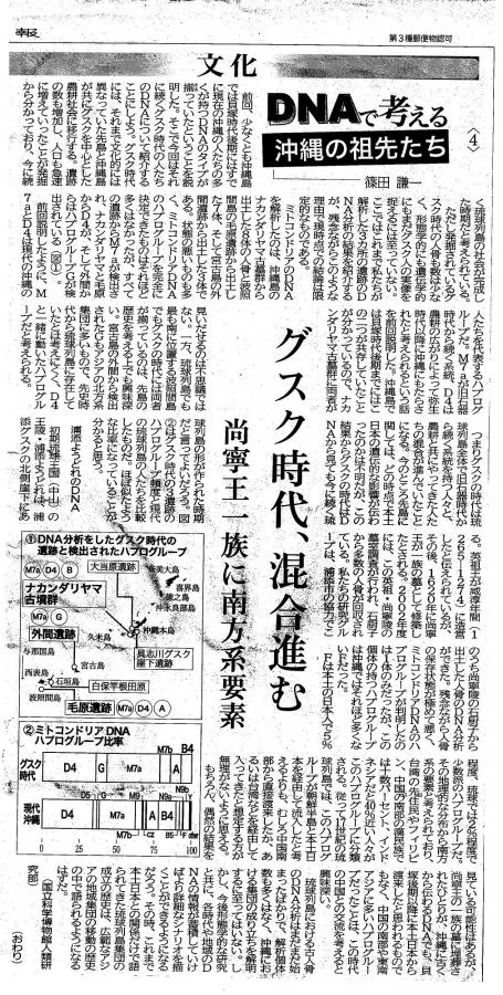 沖縄_14_convert_20160430232146