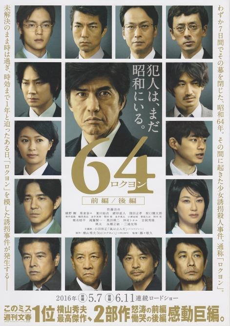 64-2.jpg