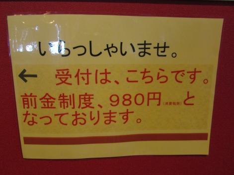 IMG_2652.jpg