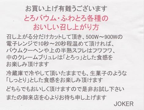 SCN_0001_201606270056169c5.jpg