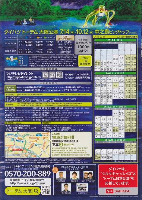 SCN_0002_201607152330035b1.jpg