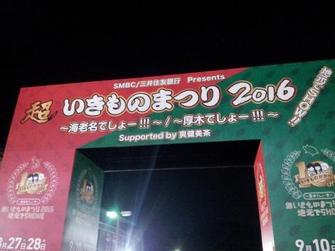 animal-festival.jpg