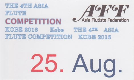 asia-flute-competition-kobe5.jpg
