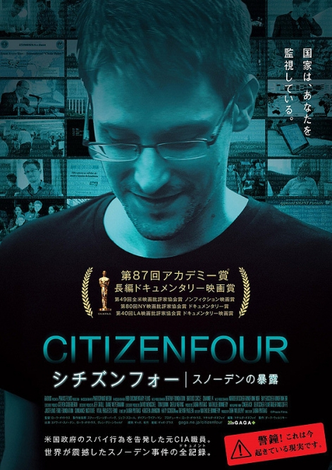 citizen-four.jpg