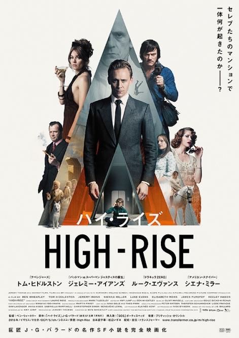 high-rise_20160922083338908.jpg