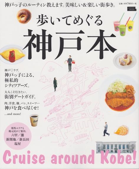le-livre-de-kobe2016.jpg