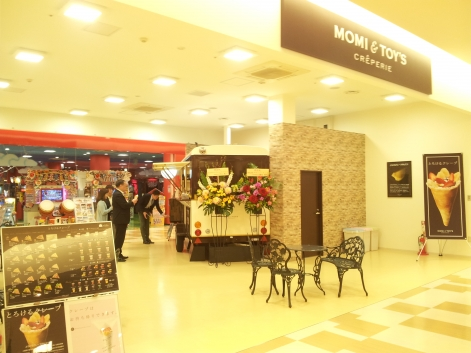 momi-and-toys9.jpg