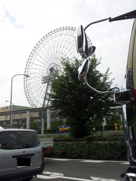 osaka-wheel.jpg