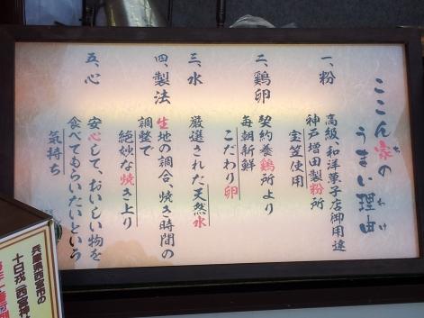 yachikudo1.jpg
