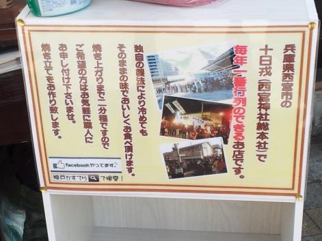 yachikudo6.jpg