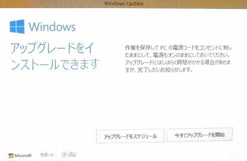Windows10-3
