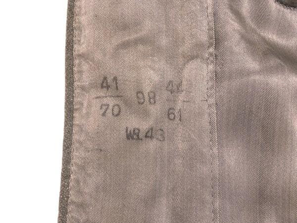 M43tunic10.jpg
